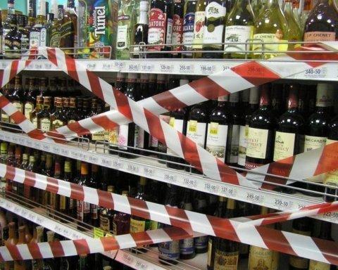 Наконец-то: как украинцы отреагировали на отмену запрета на продажу алкоголя ночью