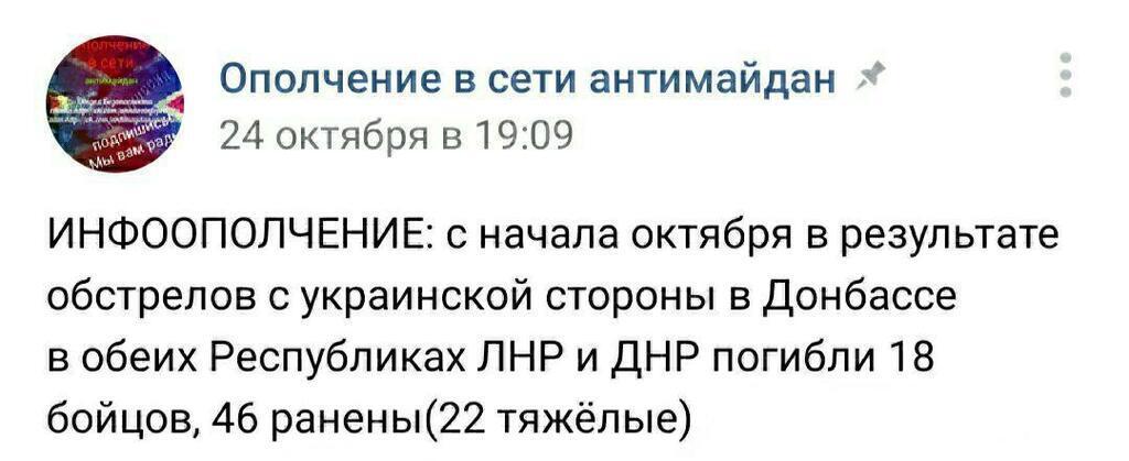 В «бригаде 200» значительное пополнение: стало известно об огромных потерях террористов «ЛДНР»