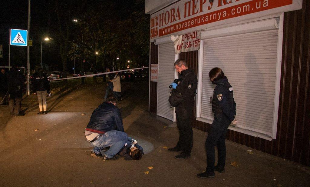 В Киеве молодчики устроили массовую драку: погиб юноша