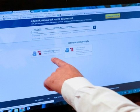 НАПК разрешило обнародовать в общем доступе е-декларации прокуроров