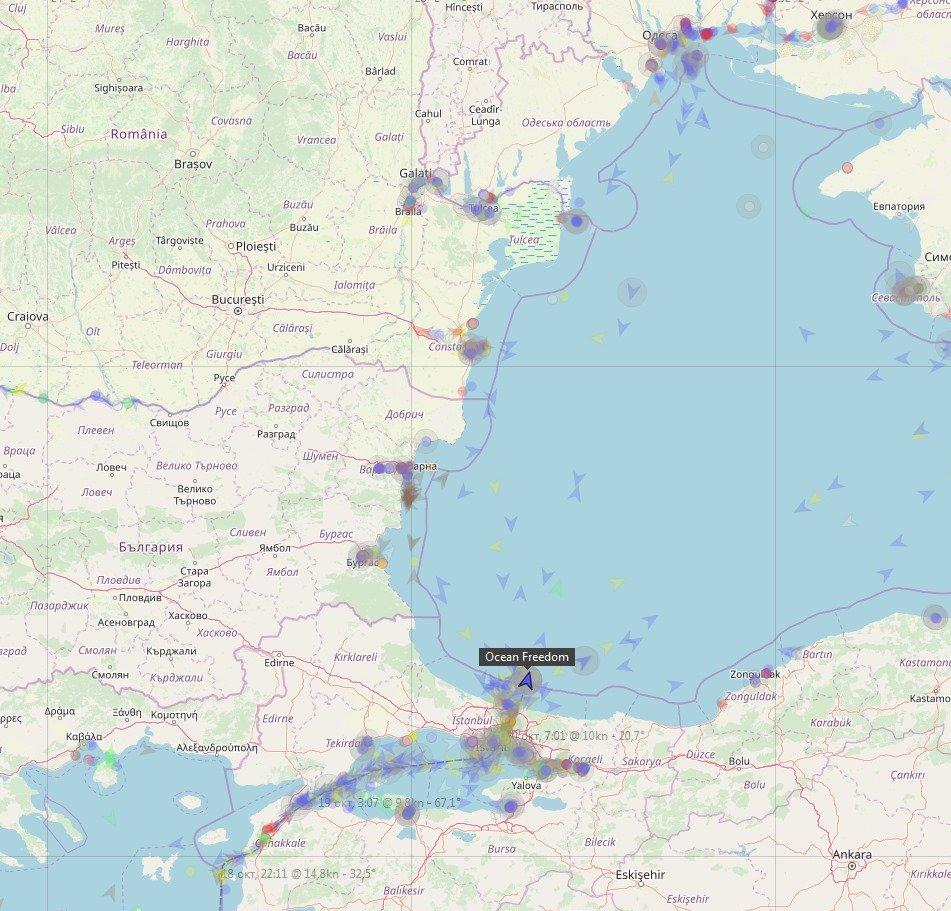 У Чорне море увійшов корабель з катерами США для ВМС України