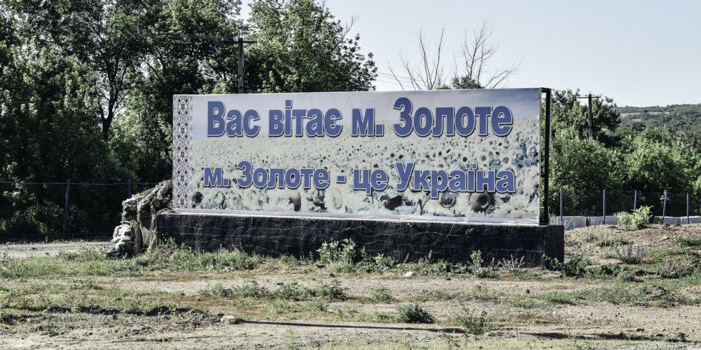 Боевики 13 раз обстреляли позиции ООС на Донбассе