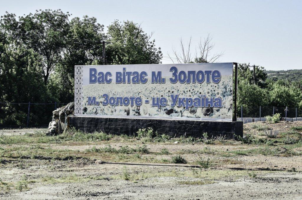 Жінка з дитиною підірвалися на вибуховому пристрої в окупованій Луганській області