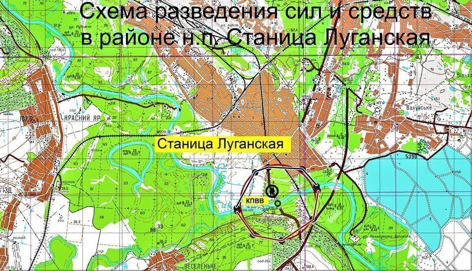 Розведення військ на Донбасі: в Генштабі повідомили, де будуть позиції ЗСУ