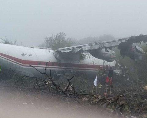 Авиакатастрофа под Львовом: следствие определилось с основными версиями трагедии