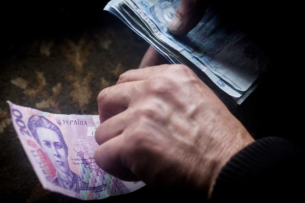 Украинских пенсионеров удивили новостью о получении пенсий: что изменится
