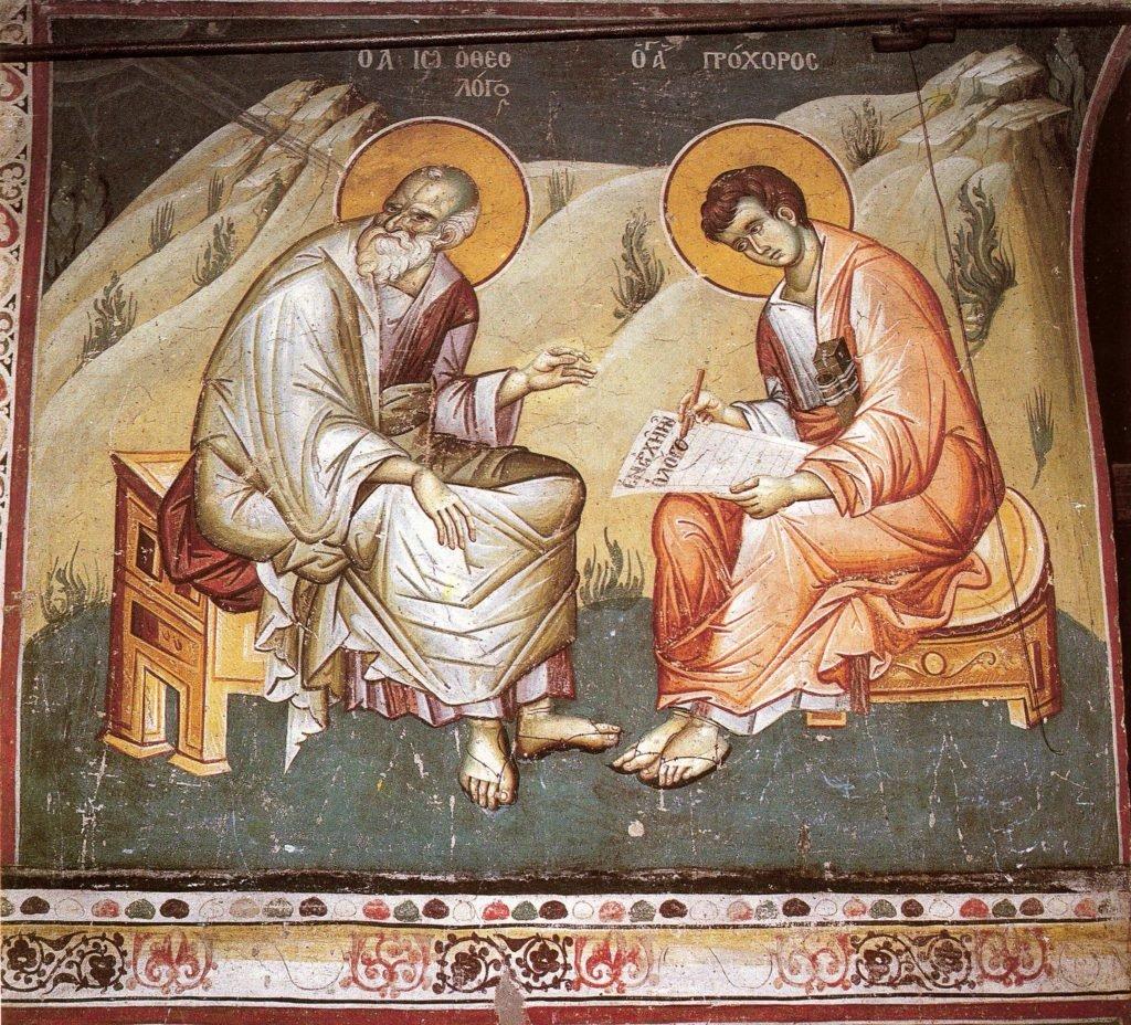 Свято Іоанна Богослова: що потрібно робити в цей день