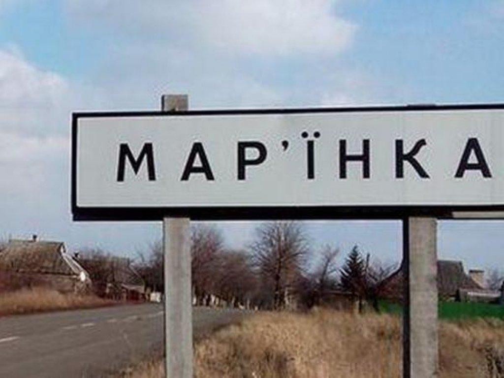 В Марьинке прогремел взрыв в жилом доме: подробности