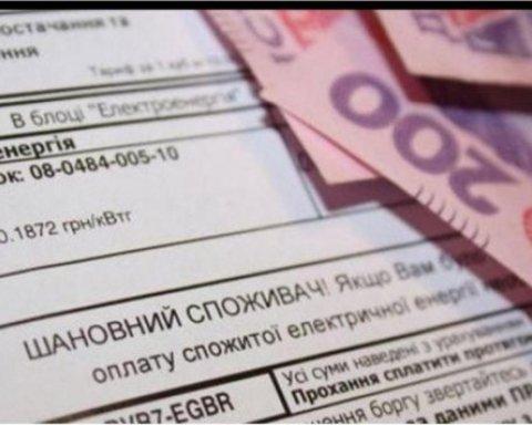 К отопительному сезону украинцам подготовили неприятный сюрприз