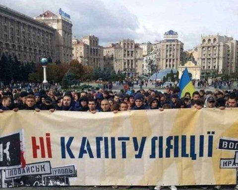 Акция протеста в Киеве прошла без нарушений: подробности