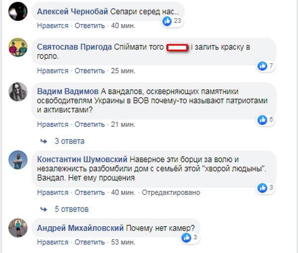 В центре Киева осквернили памятник героям АТО: ужасные фото