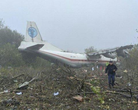 Авиакатастрофа под Львовом: появились фото места происшествия с высоты птичьего полета