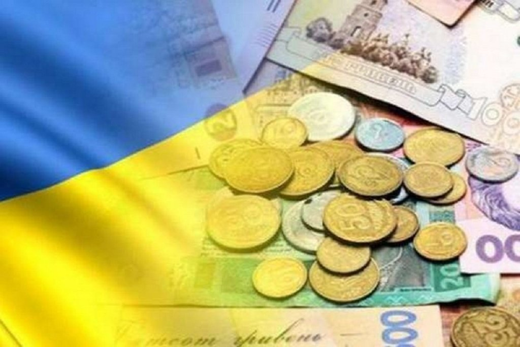 Бюджет-2021: украинцам будут платить компенсацию за задержку зарплат и пенсий