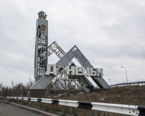 Пустота та розруха: з'явилися сумні фото з окупованого Донецька