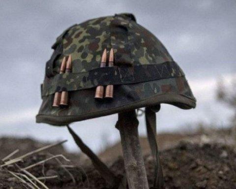 На Донбасі помер захисник України: що про нього відомо