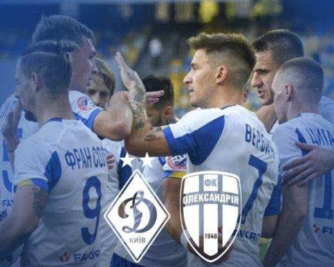 Динамо – Олександрія – 1:0: онлайн-трансляція матчу УПЛ