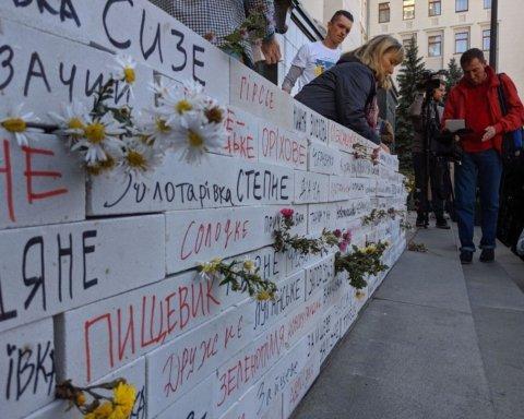 Протести у Києві: перед Офісом президента побудували стіну