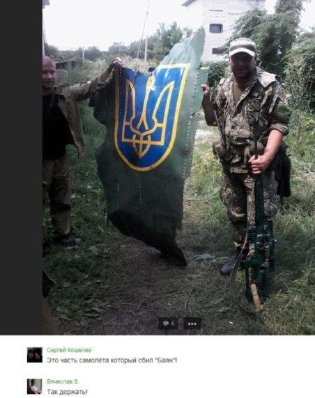 Українська розвідка назвала прізвище ФСБшника, який захоплював Дебальцеве