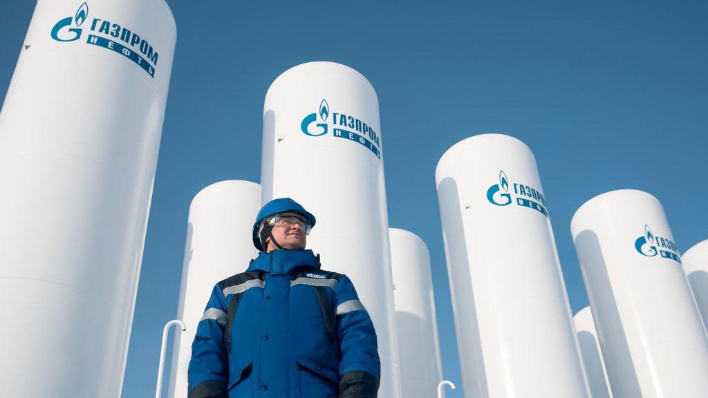 """""""Газпром"""" різко скоротив транзит газу через Україну"""
