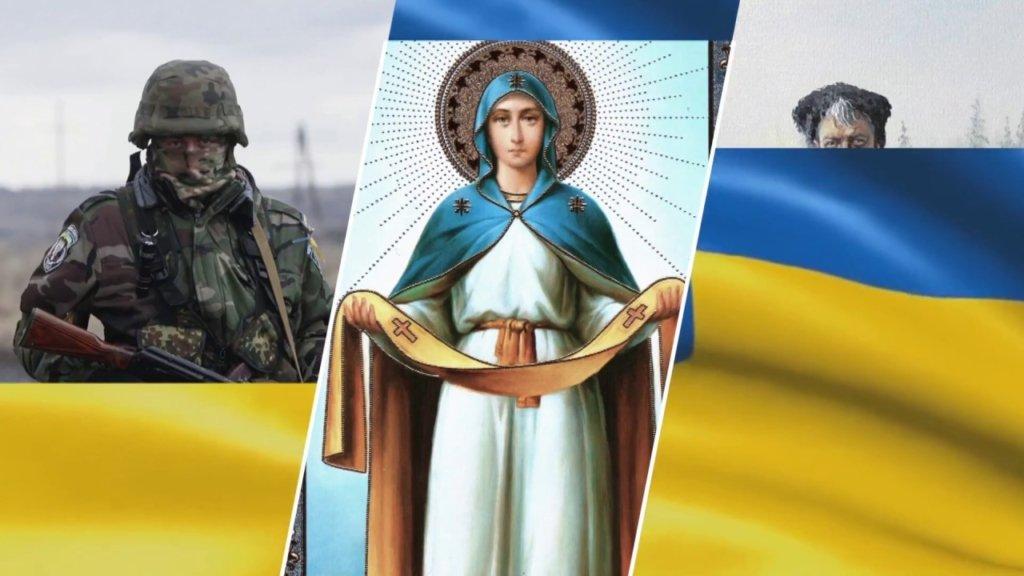 Покрова Пресвятой Богородицы-2021: короткие поздравления с праздником