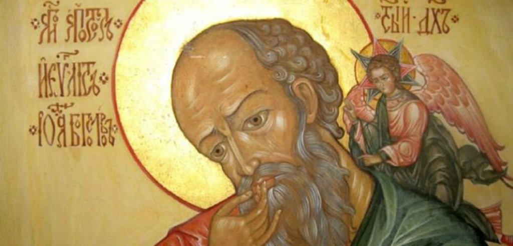 Праздник Иоанна Богослова: что нужно делать в этот день