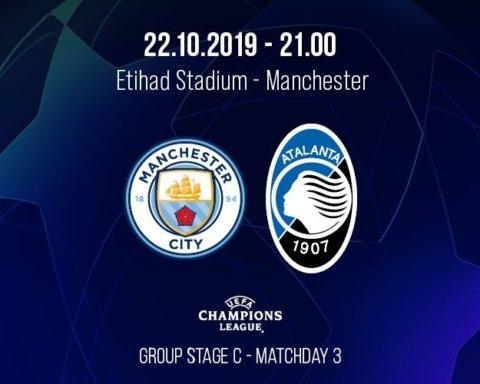 Манчестер Сіті – Аталанта – 5:1: онлайн-трансляція матчу Ліги чемпіонів