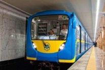 Метро в Киеве начнет работать 25 мая: в Минздраве хотят ввести адаптивный карантин
