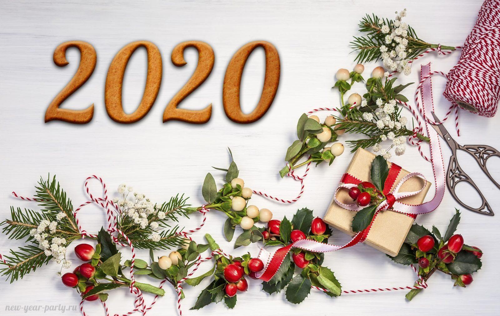 Вихідні на Новий рік: як відпочиватимуть українці