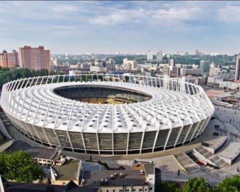 Часть билетов на матч Украина — Португалия аннулирована