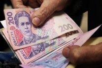 Грошей не буде: чому українці не побачать пенсії по 4 тисячі гривень
