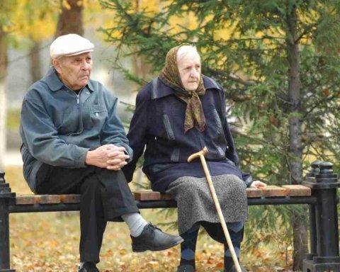 В Украине выросла пенсия: кто получит доплаты