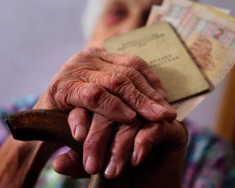 Пенсия в Украине: украинцев ждут важные изменения в 2020 году
