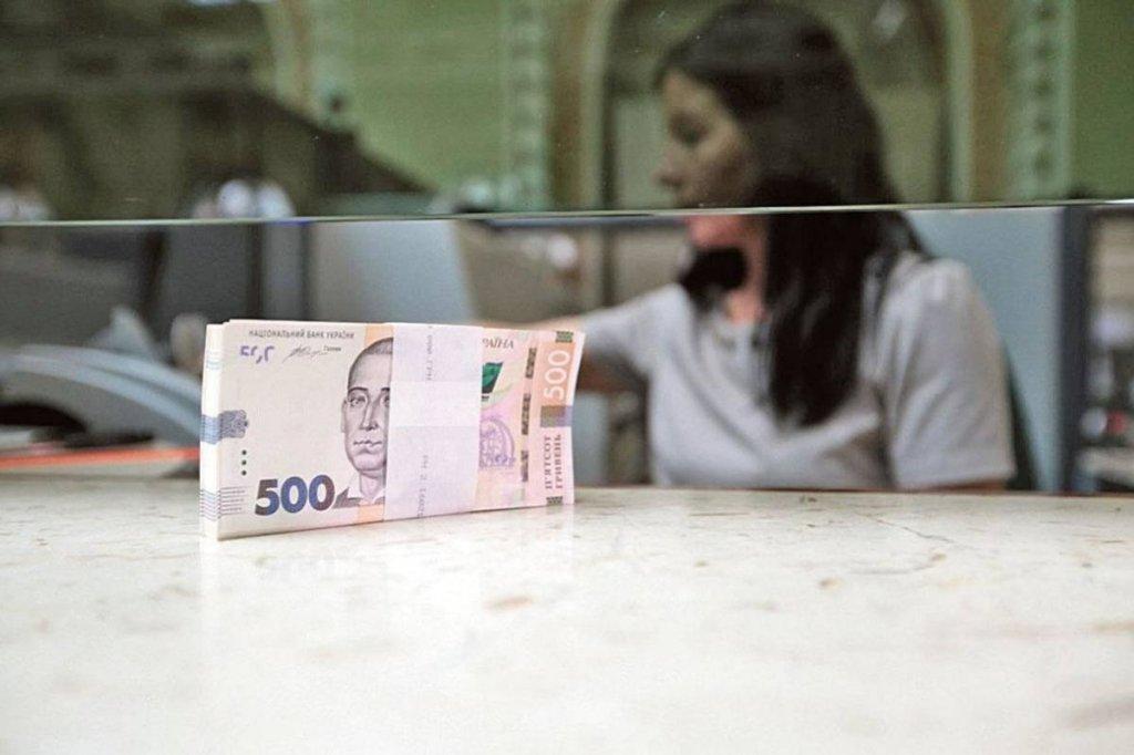 В Украине изменили показатель средней зарплаты: что будет с пенсиями