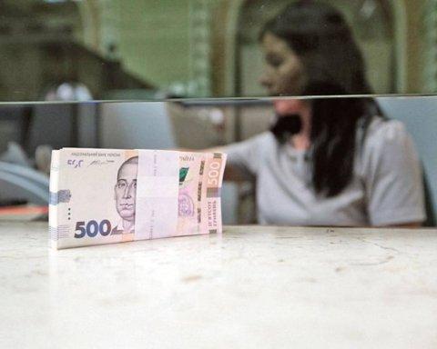 Пенсионный фонд задолжал почти 50 миллиардов гривен: что это значит
