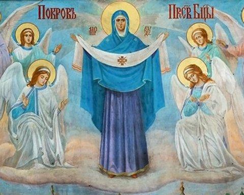 14 жовтня в Україні: яке сьогодні свято