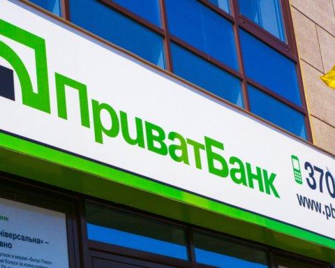 ПриватБанк продлил кредитные каникулы до конца июля