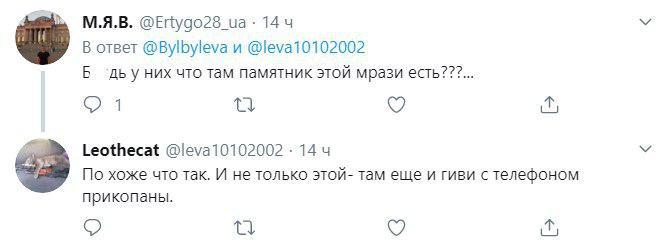 Пришел на прием к Захарченко: украинцев насмешило фото главаря «ДНР»