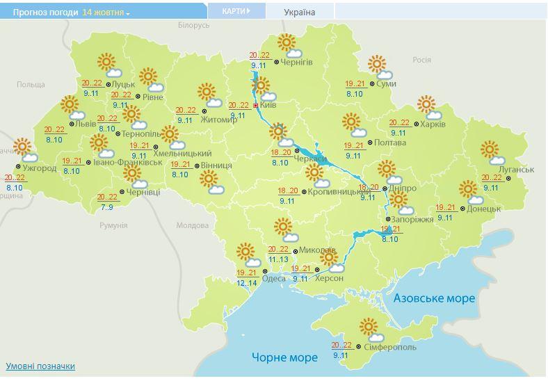 Какая погода будет в Украине на Покров Пресвятой Богородицы