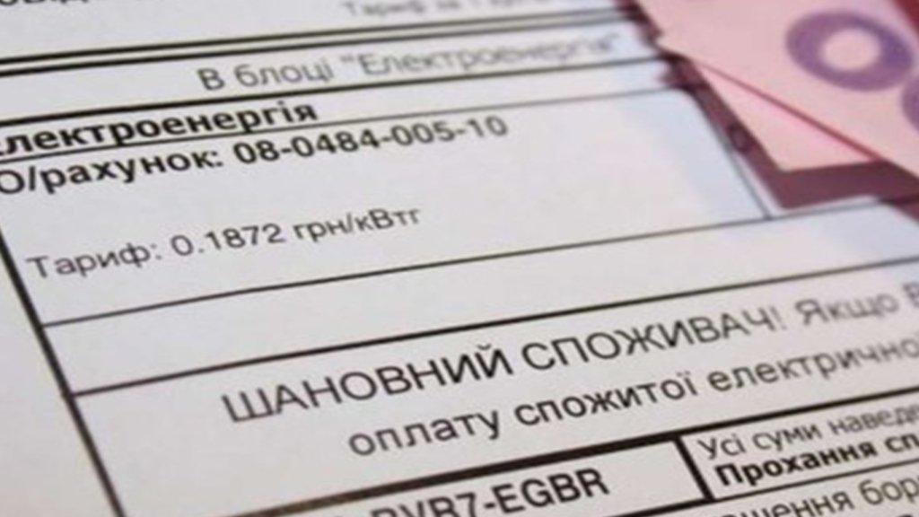 Сотні тисяч українців не отримають субсидії: що відбувається