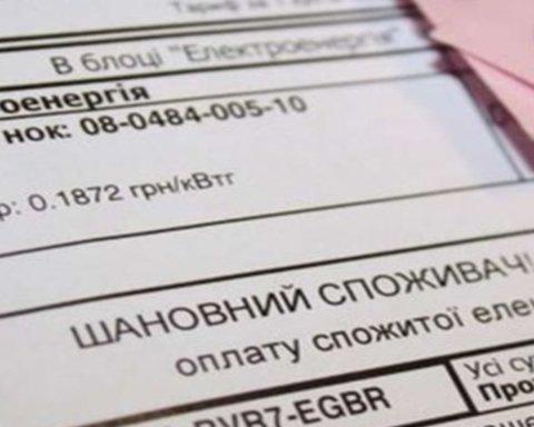 Украинцам изменили выплаты по субсидиям: что надо знать