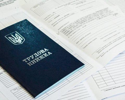 Новий Кодекс законів про працю: що чекає на українців у 2020 році