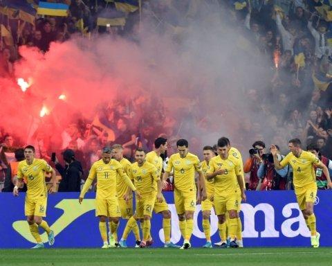 Украина выиграла у Португалии и вышла на ЕВРО 2020: реакция Зеленского и Вакарчука