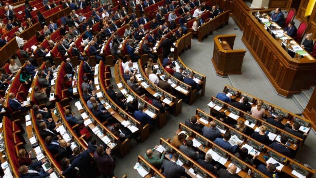 Рада собирается на экстренное заседание
