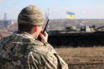 На Донбасі поранений український боєць, а у бойовиків серйозні втрати