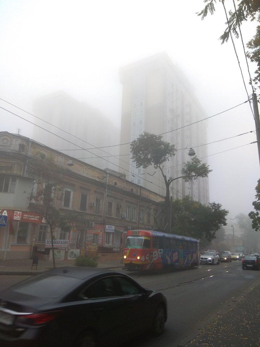 Украину накрыл плотный туман: впечатляющие фото