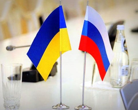 Украинцы лучше относятся к России, чем россияне к Украине: опрос