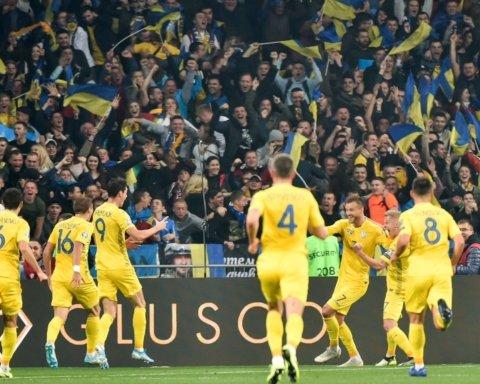 Сборная Украины победила Португалию и вышла на ЕВРО 2020 с первого места