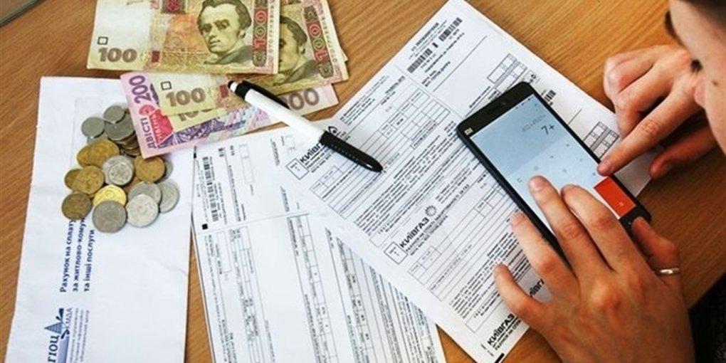 Субсидії та пільги: стало відомо, як правильно оплатити комунальні тарифи