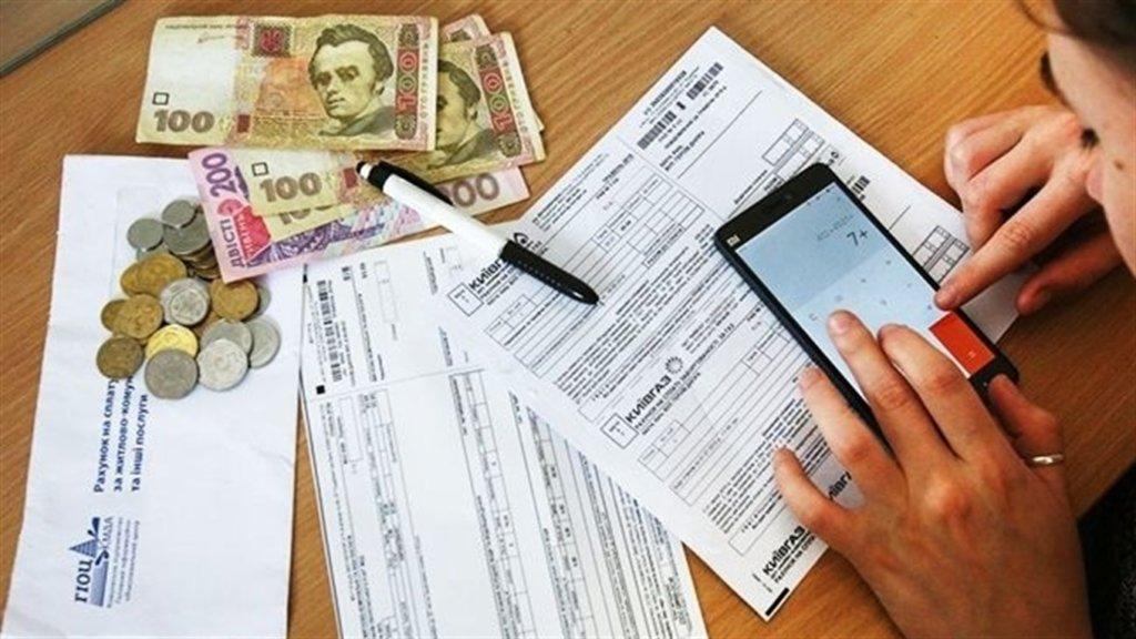 Заставят вернуть деньги: чем грозит верификация субсидий украинцам
