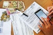 Змусять повернути гроші: чим загрожує верифікація субсидій українцям